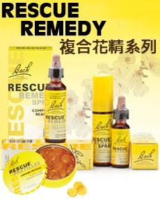 rescue_day