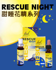 rescue_night